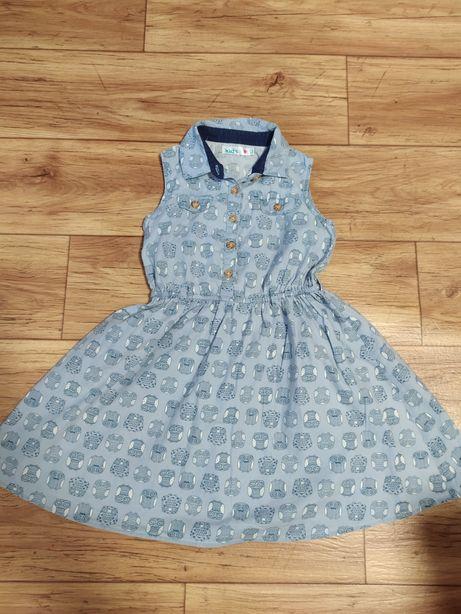 Платье на девочку, M&Co Kids, на 6-7 лет