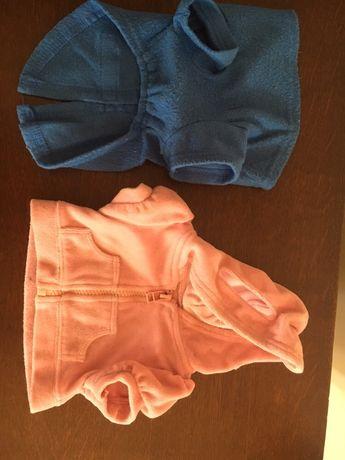 Ubranka dla mopsa malego