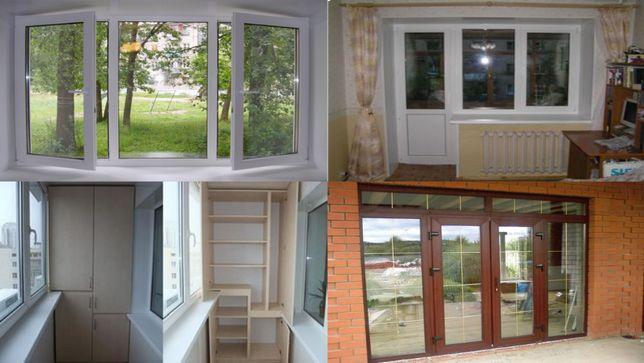 Окна, Балконы, Двери в рассрочку!