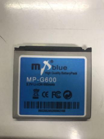 Bateria compatível Samsung G600