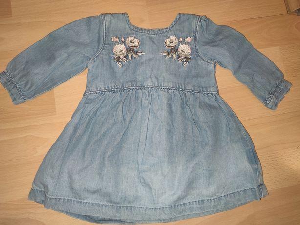 Next sukienka 62/68