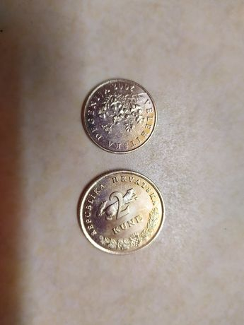 Монеты Хорватии, 2штуки