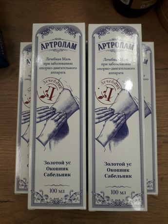 Artrolam maść z żywokostem na reumatyzm