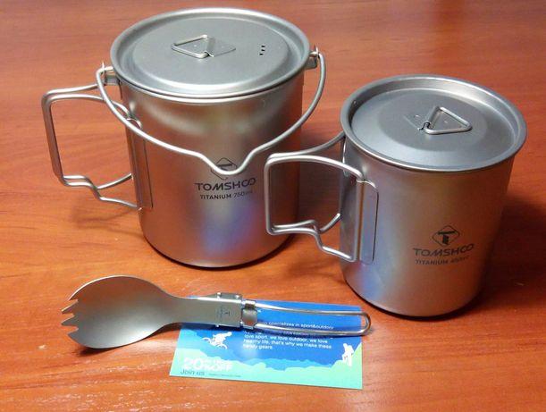 детская посуда. титановый набор посуды, титановая ложка, кружка LIXADA