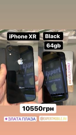 iPhone Xr 64gb Black Neverlock Відмінний стан