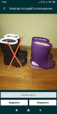 Гумаки, гумачки, резинові чоботи, сапоги 23-24 размер