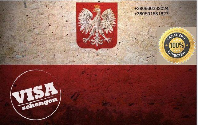 Польские рабочие визы , Чеські робочі візи на 90 днів, працевлаштуваня