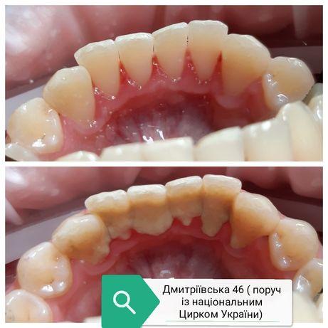 Ваш стоматолог в центре