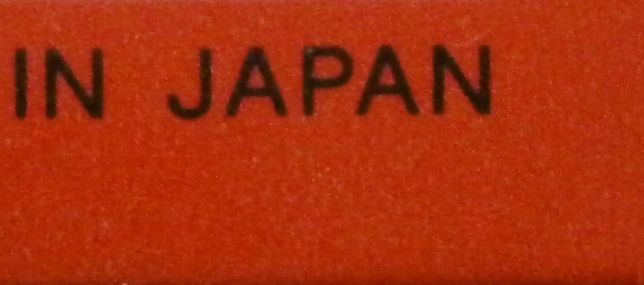 Кабель RCA, Япония, HOKUTO, 2RCA - 2RCA, тюльпан, (Audio-Video), 1.5 м