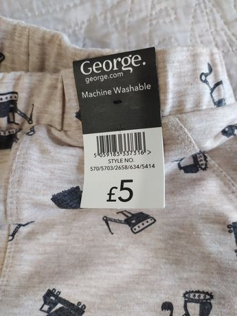 Штаны Джордж для мальчика