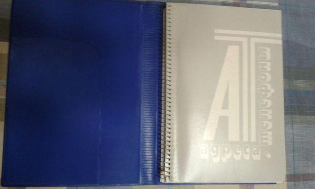 Блокнот с алфавитом(записная книжка)
