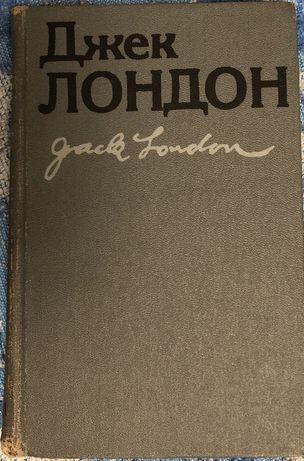 Джек Лондон . Мартин Иден. Собрание сочинений на украинском языке