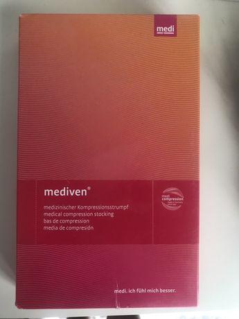 Продам новые компрессионные чулки Medi (Германия)