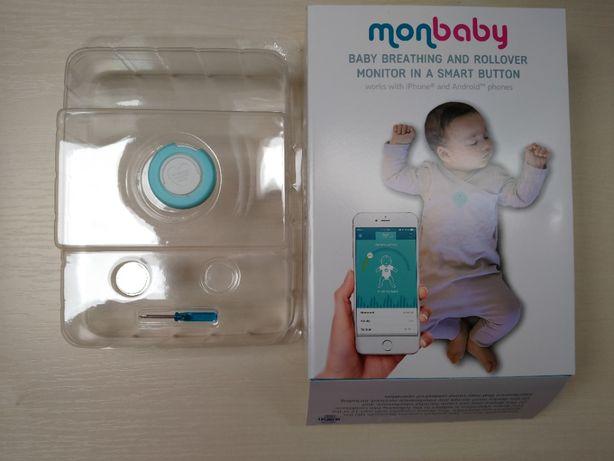 Nowy Monitor oddechu i pozycji snu dziecka