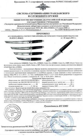 нож Cold Steel Tanto Lite