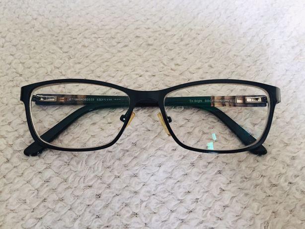 Be Bright czarne oprawki okulary BBCF14