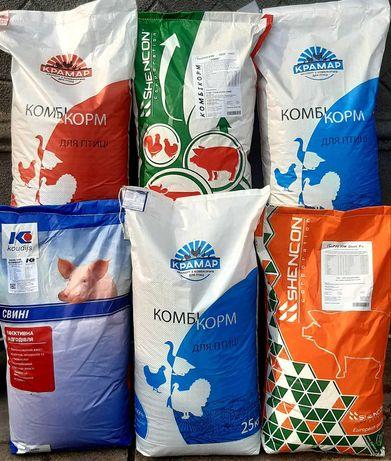 """Комбікорма фірми """"koudijs"""" Коудайс - Україна."""