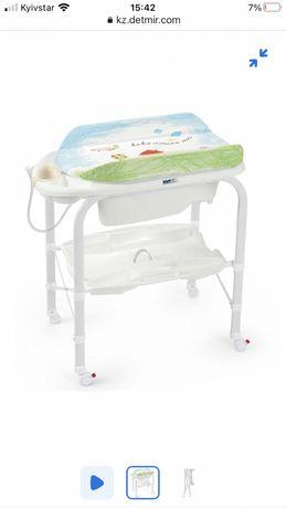 Пеленатор ванночка 2в1. Cam Cambio