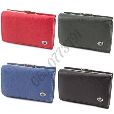 Кожаный маленький женский кошелек ST Leather