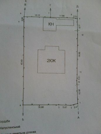 Продаж/обмін квартири+відпочинковий будинок,центр,м. Дрогобич
