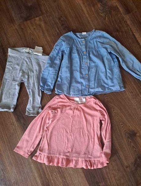 Bluzeczki hm 92r