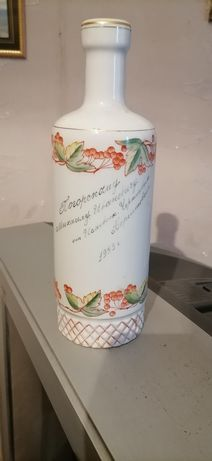 Памятная ваза 1953 года.
