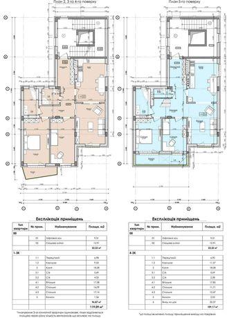 Клубний будинок на Вернигори 23 з шикарними терасами, мрія кожного!!!