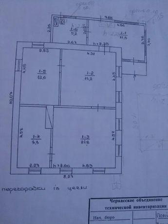Продам дом Черкассы Белозерье №167