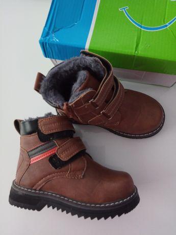 Trapery buty zimowe dla chłopca