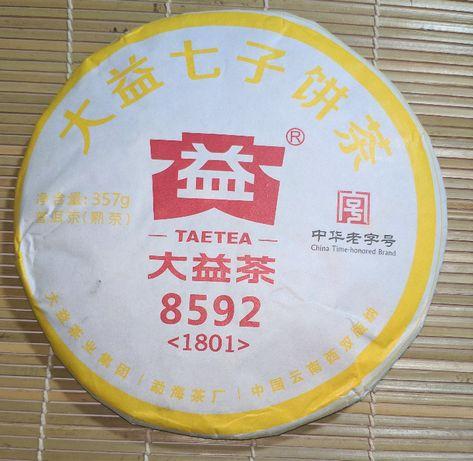 Китайский чай Шу пуэр (пуер)Menghai Dayi 8592. .Вес 357г.2019г.