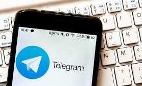 Накрутка подписчиков/участников Телеграм Telegram