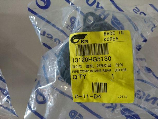 Krócies ssący tylny HYOSUNG GT 125 nowy!