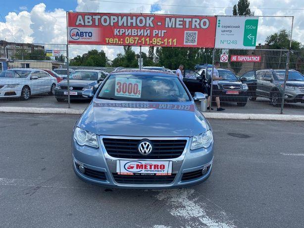 Volkswagen (46) Passat (ВЗНОС 30%) Авторынок METRO Кривой Рог