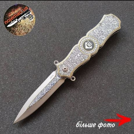 Нож Chongming CM 79