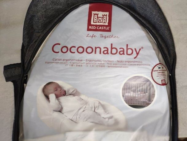 Кокон Red Castle Cocoonababy + ПОДАРКИ