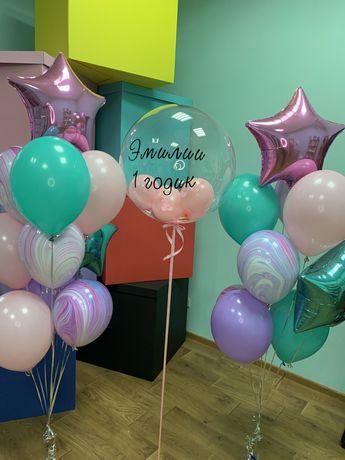 Воздушные шарики,шарики с гелием,шарики на день рождения,доставка