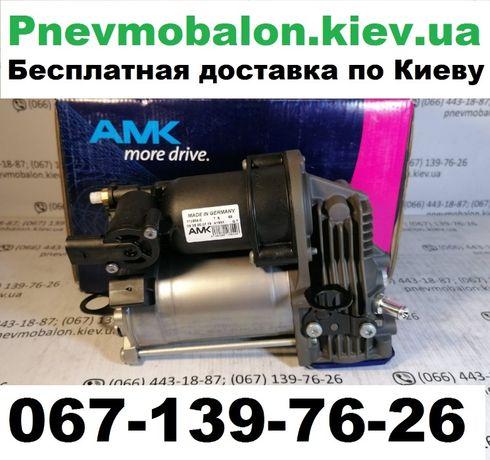 Компрессор пневмоподвески Mercedes ML GL GLE W164 X164 AMK пневмо