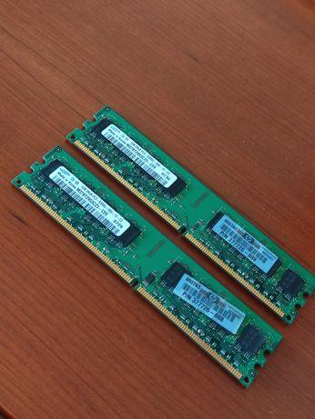 Memória RAM DDR2 1GB