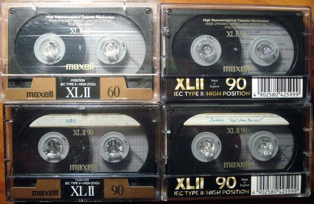 Maxell XL II - аудиокассета