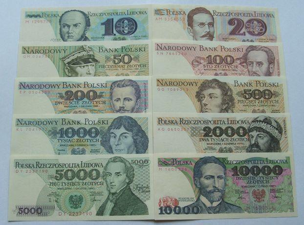 Banknoty POLSKA PRL (2) - Z PACZKI BANKOWEJ - Zestaw Kolekcjonerski