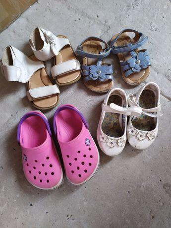 Взуття,обувь
