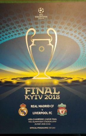 Champions League Final Kyiv 2018