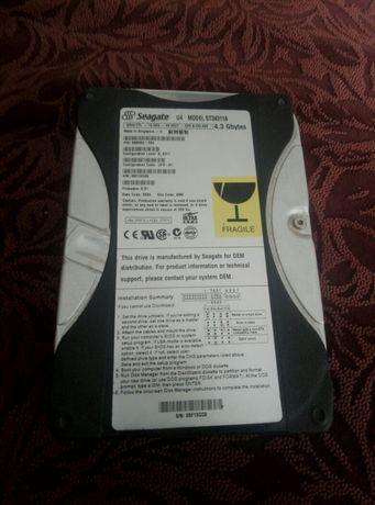 Жесткий диск к компьютеру.
