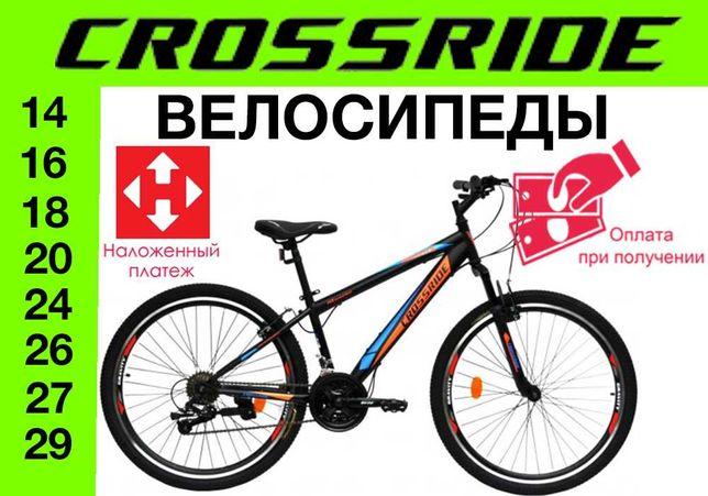 Горный Велосипед Crossride 24\26\29 Велосипеды Городской Алюминиевый