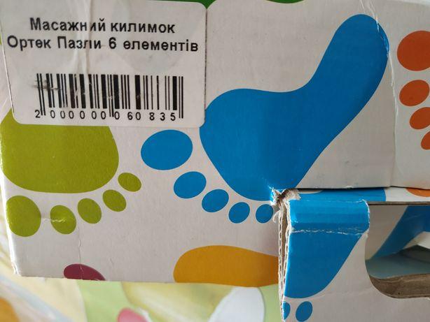 Масажний килимок Ортек пазли 6 елементів
