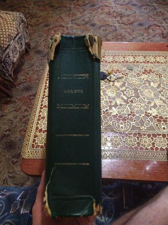 """Библия """"Ветхого и Нового завета"""""""