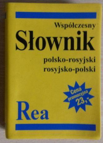 Słownik polsko-rosyjski / rosyjsko-polski Rea