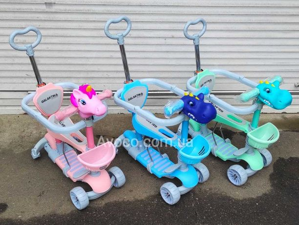 Самокат ScooTer Smart Pastel 5 в 1 ручка борт игрушка два колеса сзади