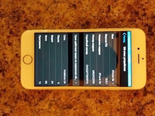 Обменяю айфон 6с на 7 (7+) с доплатой