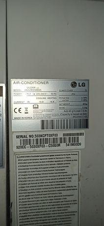 Зовнішній блок кондиціонера LG